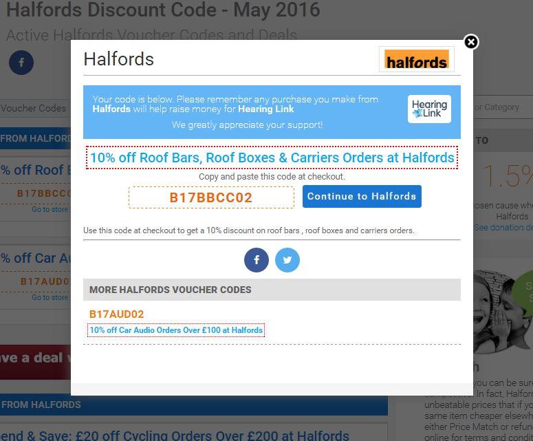Halfords website